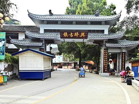 桂林兴坪古镇