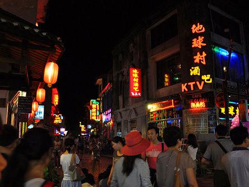 桂林阳朔西街